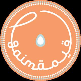 حلويات لقيمة logo