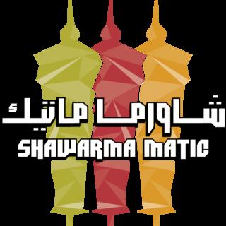 شاورما ماتيك logo
