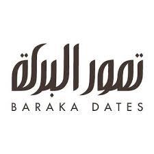 Baraka Dates logo
