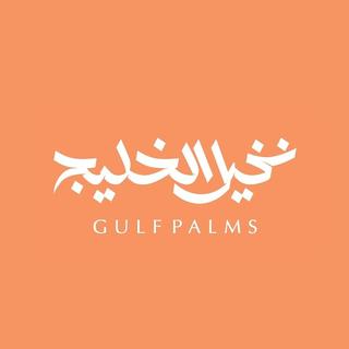 Gulf Palms logo