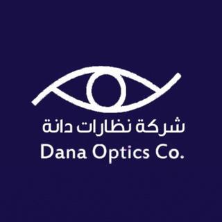 Dana Optics logo